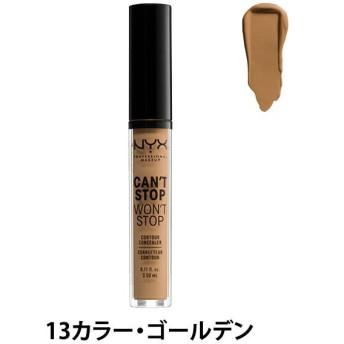 NYX Professional Makeup(ニックス) キャントストップ ウォントストップ コントゥアー コンシーラー 13 カラー・ゴールデン