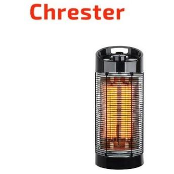 クレスター 赤外線ヒーター 最大1200W 大型 サラマンダー 足元専用ヒーター IP44 IP44防水 100V 電気ストーブ HEAT-H-121B ブラック Chrester