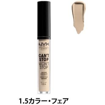 NYX Professional Makeup(ニックス) キャントストップ ウォントストップ コントゥアー コンシーラー 1.5 カラー・フェア