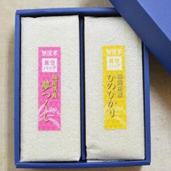 九州の無洗米 2kg入 真空