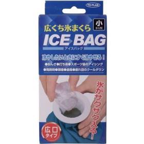東京企画 トプラン 広口氷まくら 小 400ml