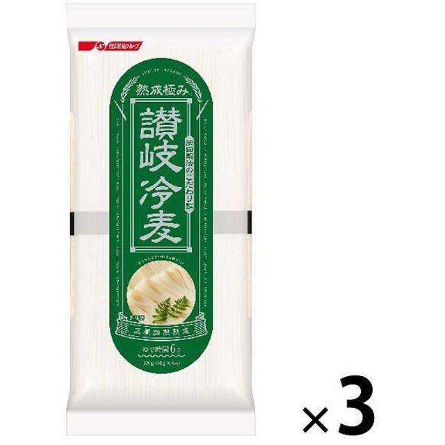 日清フーズ 熟成極み 讃岐冷麦 1セット(3個)