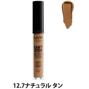 NYX Professional Makeup(ニックス) キャントストップ ウォントストップ コントゥアー コンシーラー 12.7 カラー・ナチュラル タン