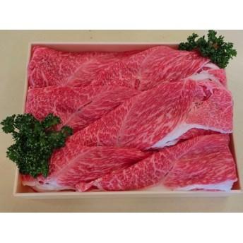 BR04◇特選淡路ビーフ モモバラすき焼き用1kg