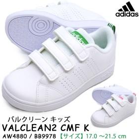 adidas アディダス AW4880 BB9978 VALCLEAN2 CMF K バルクリーン2 CMF K キッズ ジュニア 子供靴 こども スニーカー シューズ 靴 運動靴 マジックテ