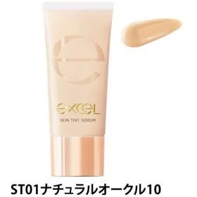 サナ excel(エクセル)エクセル スキンティントセラム ST01 ナチュラルオークル 10 明るめの自然な肌色 SPF28・PA++ 常盤薬品工業