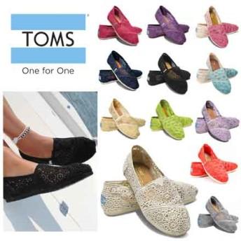 【国内配送】【送料無料】TOMS 靴 レディース Crochet Womens Classics トムスシューズ キャンバス カギ網み 花柄 エスパドリ―ユー TOMS