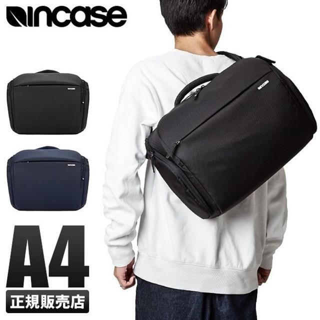 最大+28%!12/7〜|インケース incase ビジネスバッグ メッセンジャーバッグ メンズ A4 icon-sling