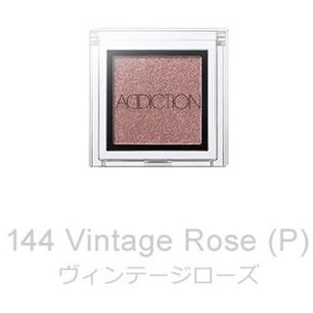 アディクション ADDICTION ザ アイシャドウ 144 Vintage Rose(P)限定色【メール便可】