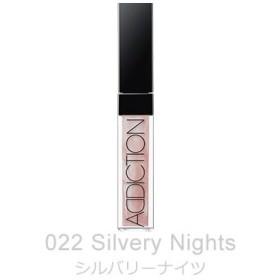 アディクション ADDICTION リップグロス ピュア 022 Silvery Nights シルバリーナイツ 限定色【メール便可】