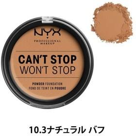 NYX Professional Makeup(ニックス) キャントストップ ウォントストップ フルカバレッジ パウダーファンデーション 10.3ナチュラルバフ
