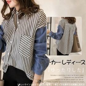 レディース 韓国ファッション パーカー デニム ブラウス ストライプ柄 トレンド