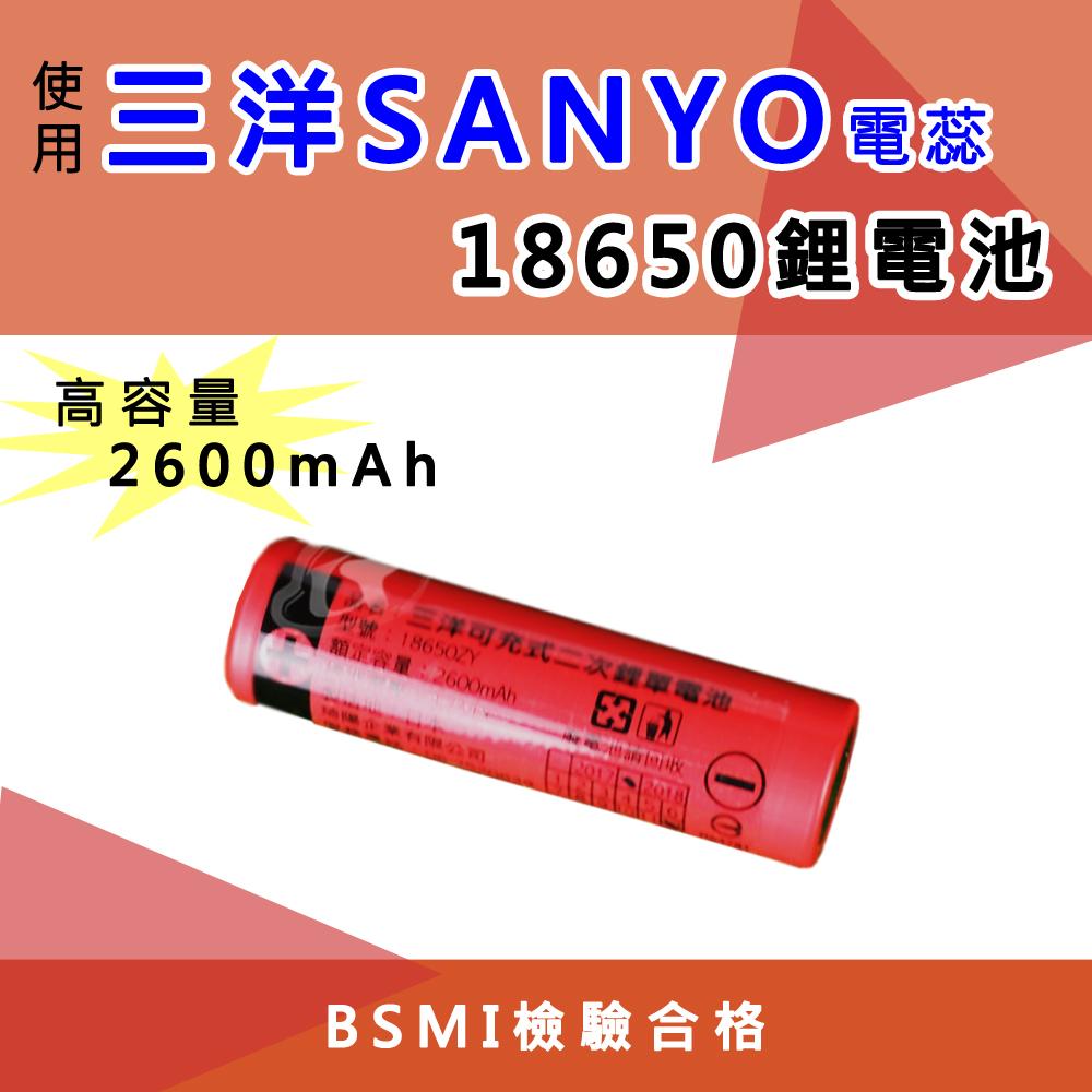 【Light RoundI光之圓】三洋2600mAh18650鋰電池CY-LR1694
