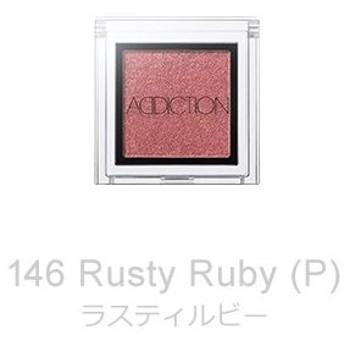 アディクション ADDICTION ザ アイシャドウ 146 Rusty Ruby(P)限定色【メール便可】
