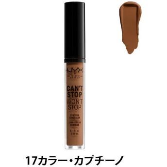 NYX Professional Makeup(ニックス) キャントストップ ウォントストップ コントゥアー コンシーラー 17 カラー・カプチーノ