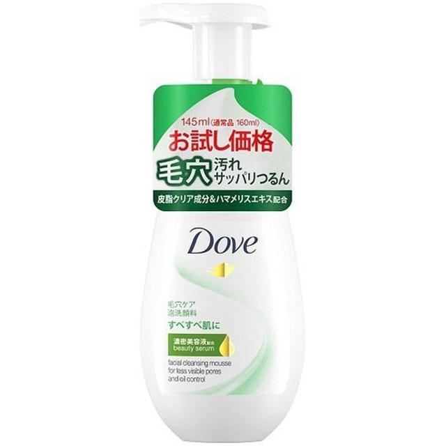 ダヴ(Dove)ディープピュア クリーミー泡洗顔料 145mL お試し価格品 ユニリーバ