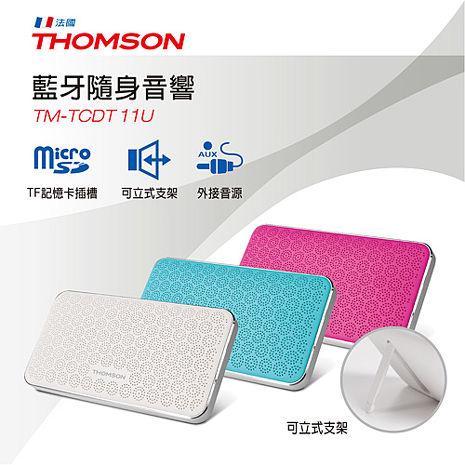 THOMSON  TM-TCDT11U  藍牙隨身音響 具TF 記憶卡插座,最大可支援至 64G