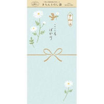 古川紙工 きちんとのし袋 こころばかり VJ297 1セット(5袋) (直送品)