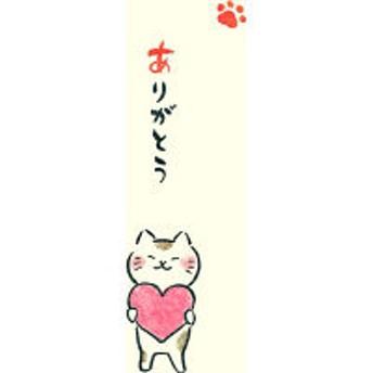 古川紙工 いやしねこ のし袋 ありがとう VJ231 1セット(5袋) (直送品)