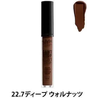 NYX Professional Makeup(ニックス) キャントストップ ウォントストップ コントゥアー コンシーラー 22.7カラー・ディープウォルナッツ