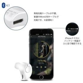 高音質 ミニワイヤレス Bluetooth イヤホン ヘッドセット マイク内蔵 通話 音楽 耳栓タイプ ハンズフリー 片耳 tecc-bls530plus