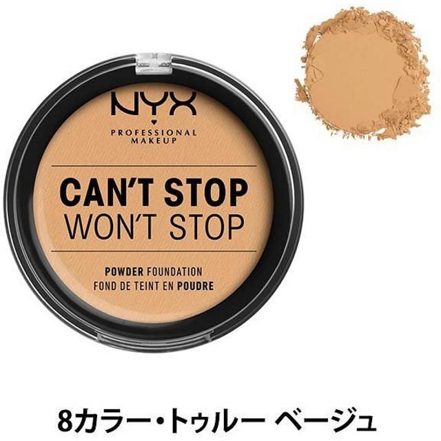 NYX Professional Makeup(ニックス) キャントストップ ウォントストップ フルカバレッジ パウダー ファンデーション 8トゥルーベージュ