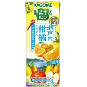 カゴメ 野菜生活100 瀬戸内柑橘ミックス 195ml 1箱(24本入)
