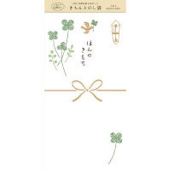 古川紙工 きちんとのし袋 ほんのきもち VJ296 1セット(5袋) (直送品)
