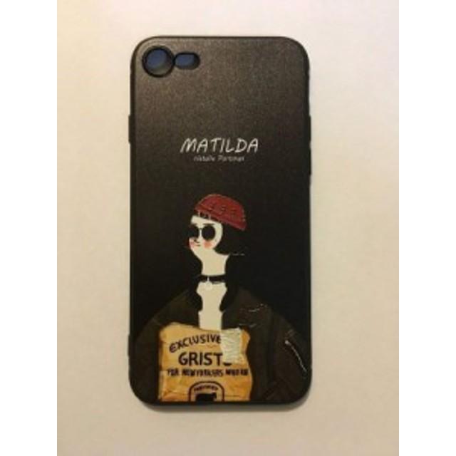 iPhone7iPhone8 映画レオン TPU スマホケース カバー ブラック マチルダ MTILDA