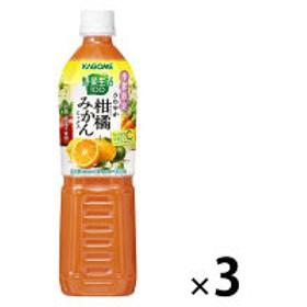 カゴメ 野菜生活100 さわやか柑橘みかんミックス スマートPET 720ml 1セット(3本)