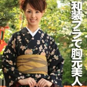 着物や浴衣をきれいに着こなそう!日本製和装ブラジャー〔返品交換不可〕留袖レンタルにも大活躍!