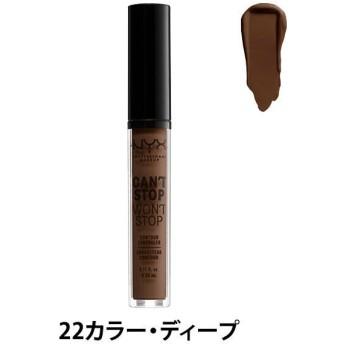 NYX Professional Makeup(ニックス) キャントストップ ウォントストップ コントゥアー コンシーラー 22 カラー・ディープ