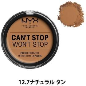 NYX Professional Makeup(ニックス) キャントストップ ウォントストップ フルカバレッジ パウダーファンデーション 12.7ナチュラルタン