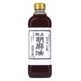 九鬼産業 純正胡麻油 こいくち 600g【単品】