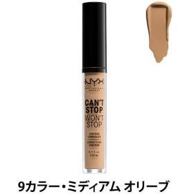 NYX Professional Makeup(ニックス) キャントストップ ウォントストップ コントゥアー コンシーラー 9 カラー・ミディアム オリーブ