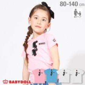 SALE 30%OFF 親子お揃い ディズニー サングラス Tシャツ 2395K ベビードール 子供服 ベビーサイズ キッズ 19SS