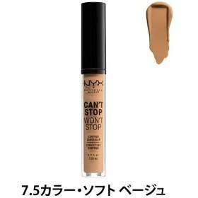 NYX Professional Makeup(ニックス) キャントストップ ウォントストップ コントゥアー コンシーラー 7.5 カラー・ソフト ベージュ
