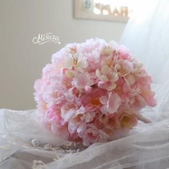 misuzu 春爛漫♪ さくらさくらのまぁるいブーケ ウェディング 和婚 2次会 お花見
