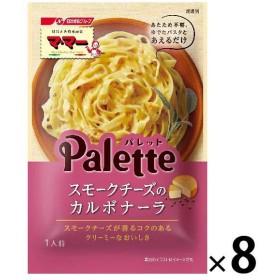 日清フーズ マ・マー Palette スモークチーズのカルボナーラ 1セット(8個)