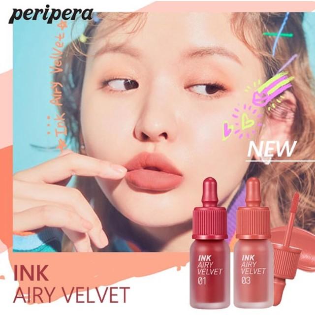 ふわっと広がってめっちゃキレイ 大人気 2019年S/S発売 PERIPERA ペリペラ インク ザ エアリー ベルベット(AD) Peripera Ink the Airy Velvet (AD)