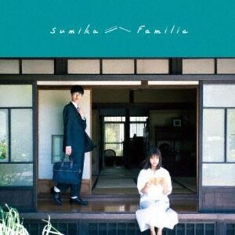 【中古】【CD】 Familia sumika NOID-20