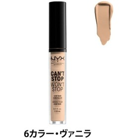 NYX Professional Makeup(ニックス) キャントストップ ウォントストップ コントゥアー コンシーラー 6 カラー・ヴァニラ