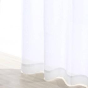 HOME COORDY 遮熱 レースカーテン アイボリ- 100X243cm HC-PLL ホームコーディ 100X243cm