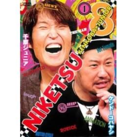にけつッ!! 8 Vol.1 中古DVD レンタル落ち