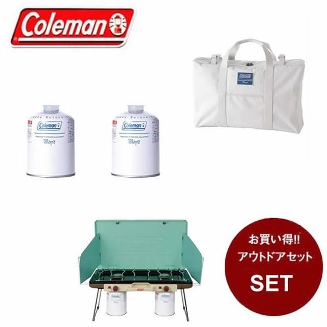 コールマン ツーバーナーセット ツーバーナーストーブ 2 + IL純正LPガス燃料×2個 + ILツーバーナーケース 2000031623 + 2000031626 + 2000030733 Coleman