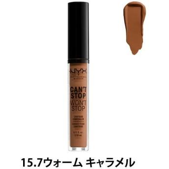 NYX Professional Makeup(ニックス) キャントストップ ウォントストップ コントゥアー コンシーラー 15.7 カラー・ウォームキャラメル