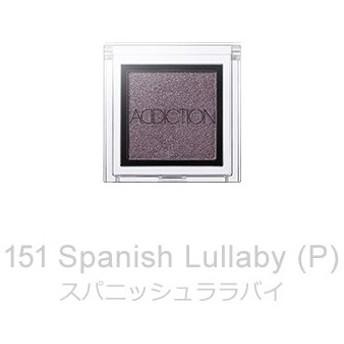 アディクション ADDICTION ザ アイシャドウ 151 Spanish Lullaby(P)限定色【メール便可】