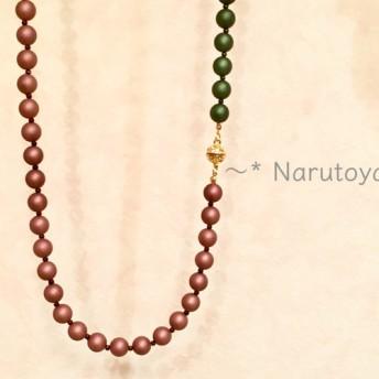 つや消しパールの2色・3wayネックレス(NL0006X)