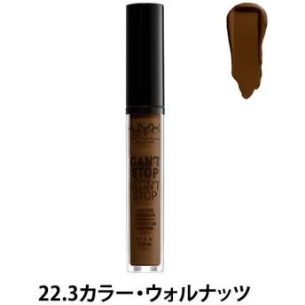 NYX Professional Makeup(ニックス) キャントストップ ウォントストップ コントゥアー コンシーラー 22.3 カラー・ウォルナッツ