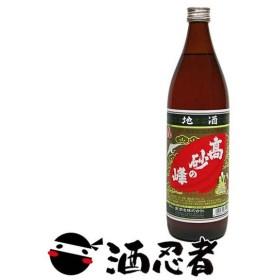高砂の峰(たかさごのみね) 料理酒用 灰持酒(あくもちざけ) 900ml